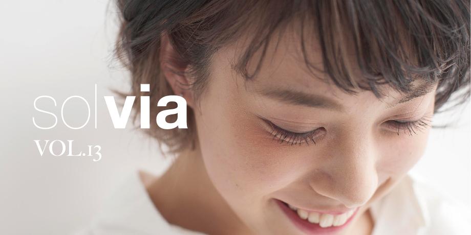 solvia013