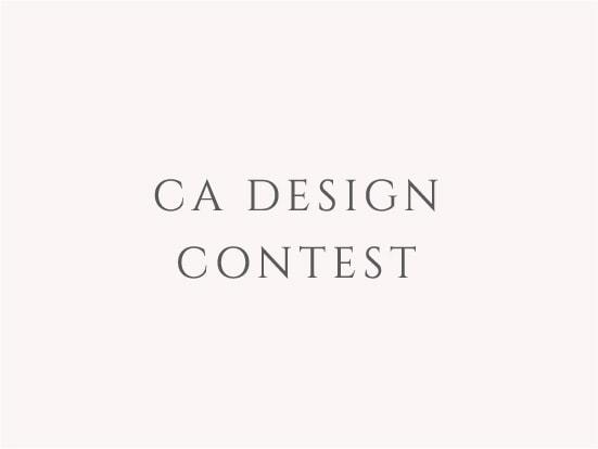 CAデザインコンテスト