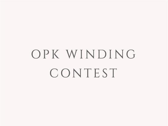 OPKワインディングコンテスト
