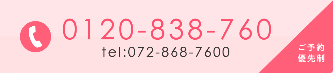 tel:0120-838-760