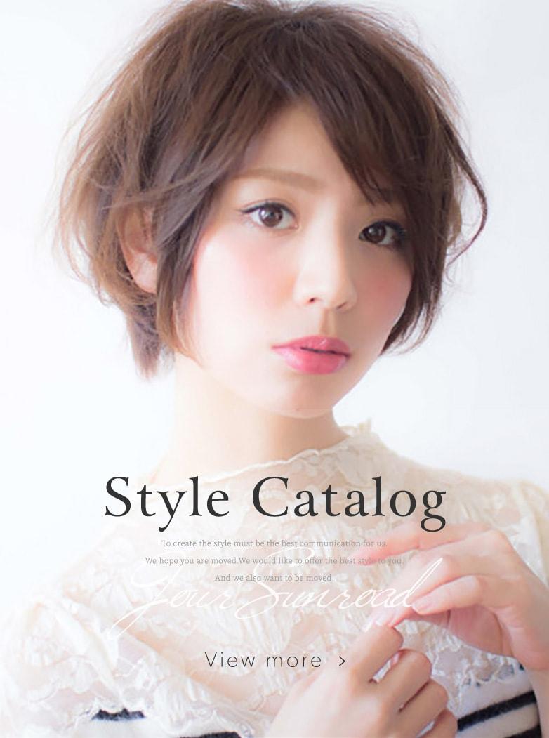 Style Catalog